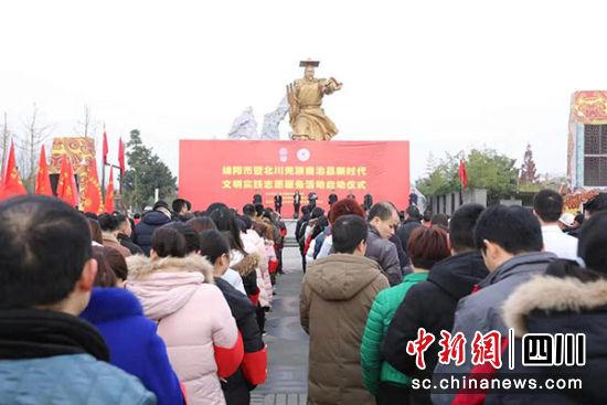http://www.scgxky.com/sichuanxinwen/85860.html