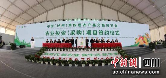 http://www.scgxky.com/sichuanjingji/86289.html