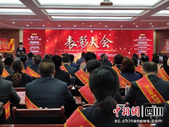 http://www.scgxky.com/sichuanxinwen/89250.html