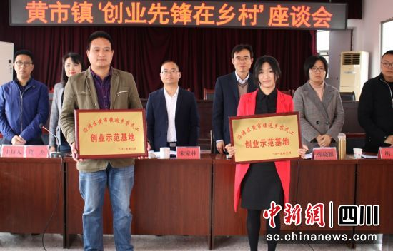 http://www.fanchuhou.com/jiankang/1417507.html