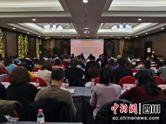 2019四川文旅产业园区(基地)能