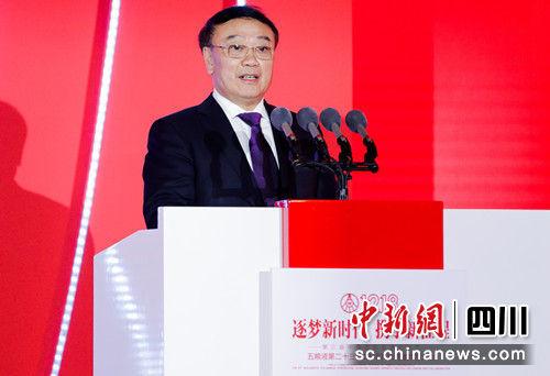 李曙光:2019五粮液集团公司营收