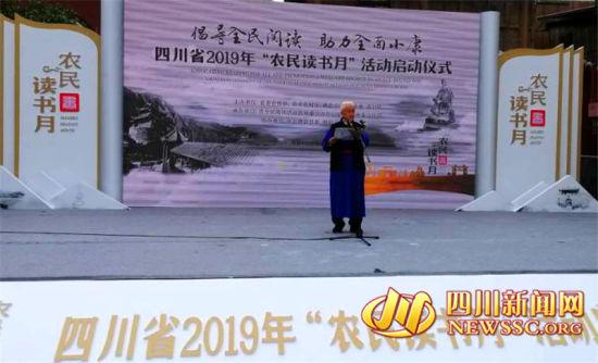"""""""倡导全民阅读 助力全面小康"""" 四川省2019年""""农民读书月""""活动在理县启动"""