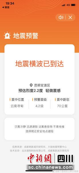 http://www.linjiahuihui.com/tiyuyundong/563211.html