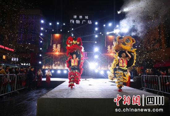<strong>宜宾市翠屏区首个夜间经济示范项</strong>