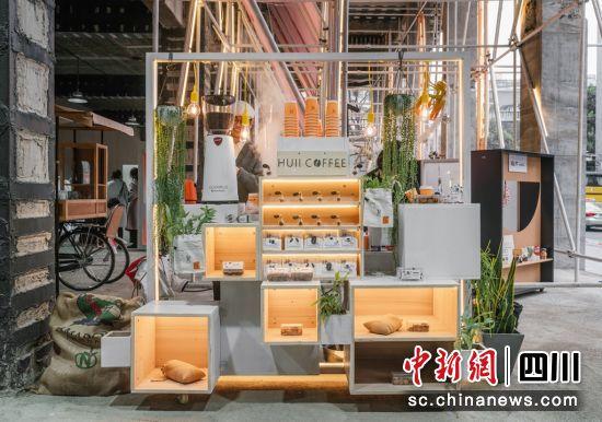 《城市微更新:一场嵌入的生机》创意展在蓉开展—中国新闻网·四川新闻