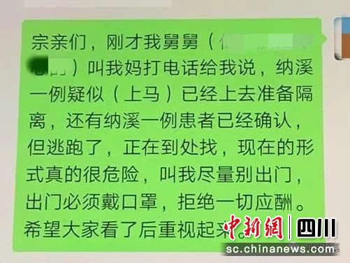 http://www.scgxky.com/kejizhishi/113130.html