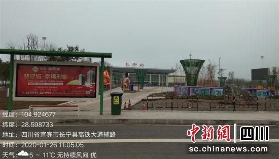 http://www.chnbk.com/shishangchaoliu/11010.html