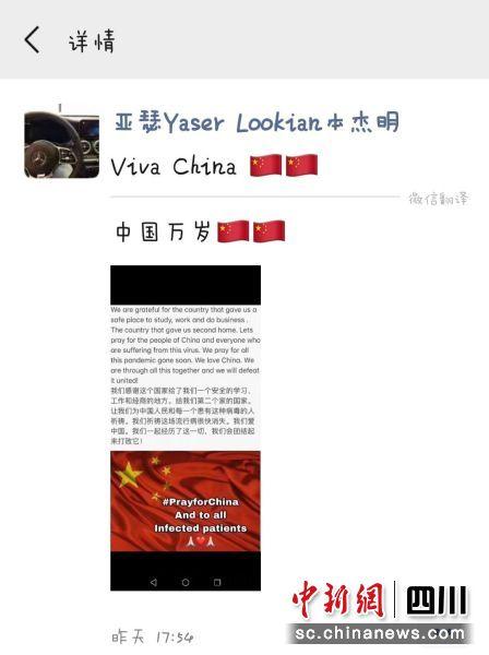 http://www.k2summit.cn/jiaoyuxuexi/1952653.html