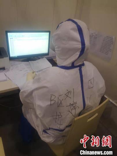 武汉东西湖方舱医院四川护士:一