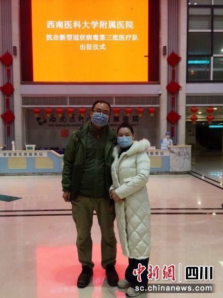出征武汉前的夫妻合影。
