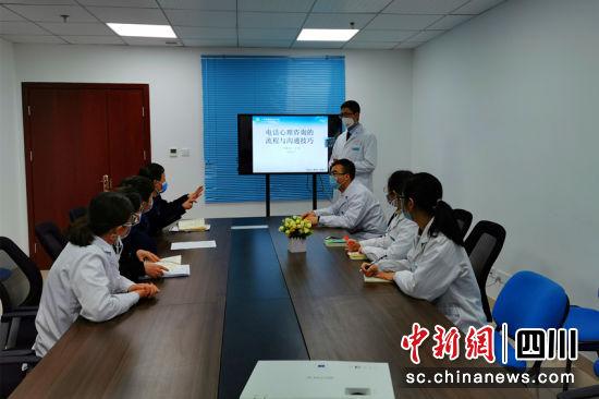 广元市精神卫生中心进行电话心理咨询培训。广元市文明办 供