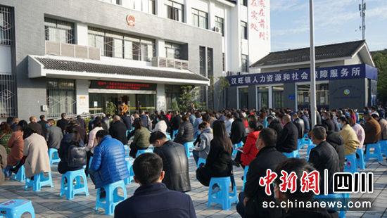 汉旺镇gdp_德阳绵竹汉旺镇多项会议同时进行确保会议务实高效