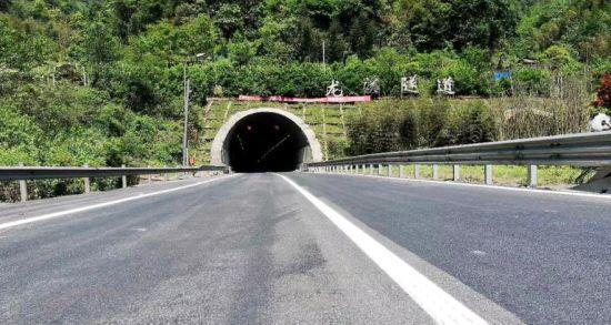 都汶高速汶川至都江堰方向下行方向将于4月28日15时起恢复通行