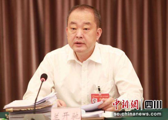 四川省人大代表、雅安市委书记兰开驰(雅安市委宣传部 供图)