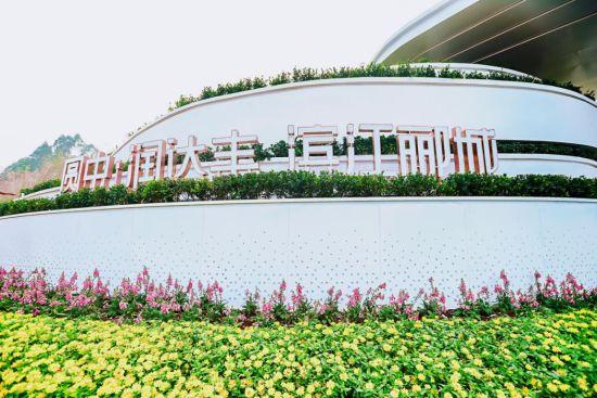 滨江郦城:不负一城期待 佳约如期而至—中国新闻网·四川新闻
