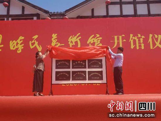 梁时民美术馆在绵阳三台开馆—中国新闻网·四川新闻