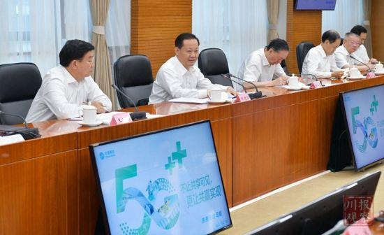 彭清华在基础电信企业调研,强调要加大力度推动5G网络建设和研发应用走在前列