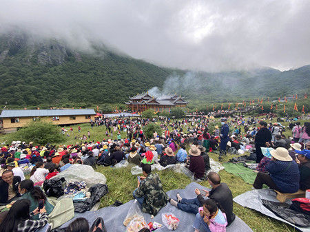 重新发现松潘魅力 2020年黄龙旅游推介会开幕