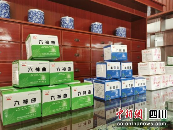 建曲中药。威远县委宣传部供图