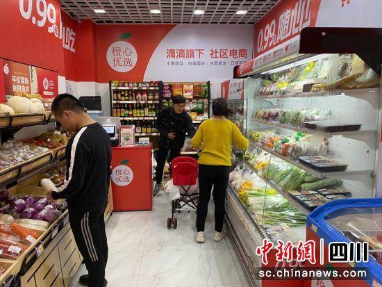 图为橙心优选超市。成都高新区供图