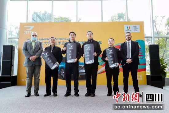 """成都大运会""""官方指定工作用车""""捷达VS7赞助交车仪式现场。"""