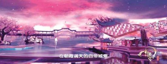 《中国诗词大会》(第六季)第五期开场词