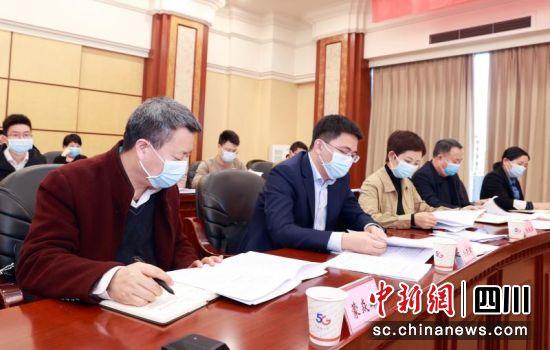 广安市委统一战线工作领导小组成员参加会议。广安市委统战部供图