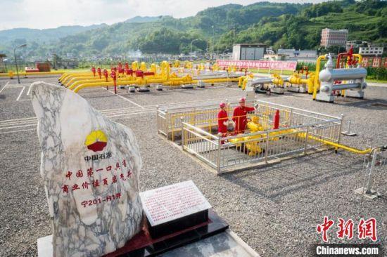 中国第一口具有商业价值页岩气井。西南油气田 供图