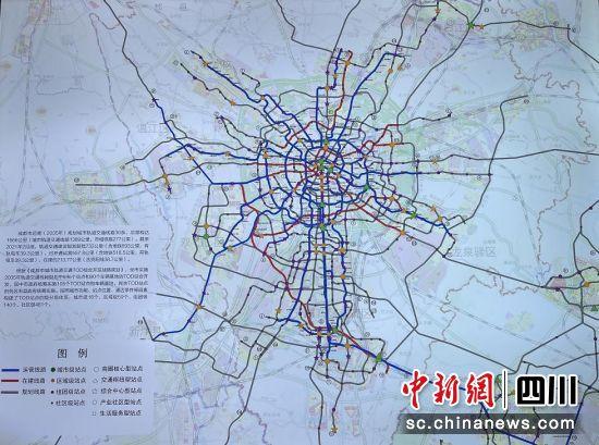 成都市TOD远期规划图