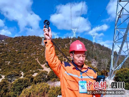 国网四川送变电公司乡城分部运维人员使用测风仪测量风速。刘洪华摄
