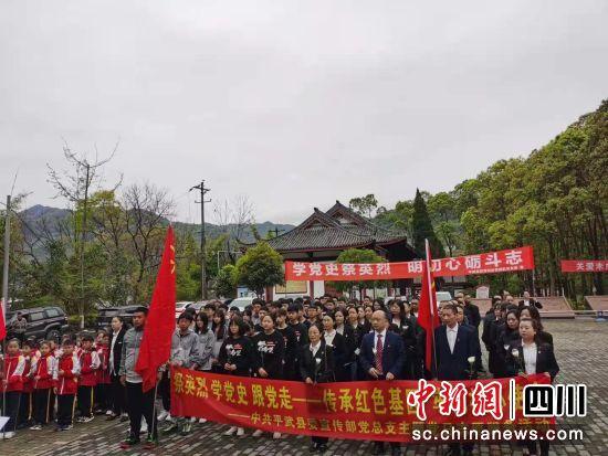 党日活动现场。 平武县委宣传部供图