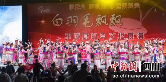 """""""唱山歌感党恩""""活动现场。 平武县委宣传部供图"""