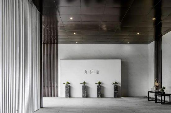 人居・九林语实景图