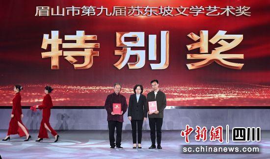 眉山市委常委、宣传部部长何迎晓为特别奖获奖者颁奖。记者刘忠俊摄