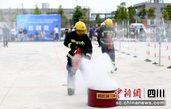 防灭火竞赛现场。彭山融媒提供
