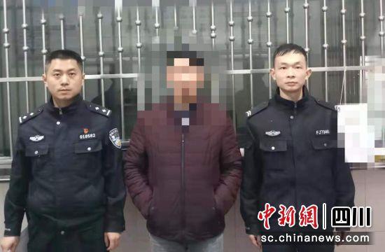 男子被依法执行逮捕(荣县警方 供图)