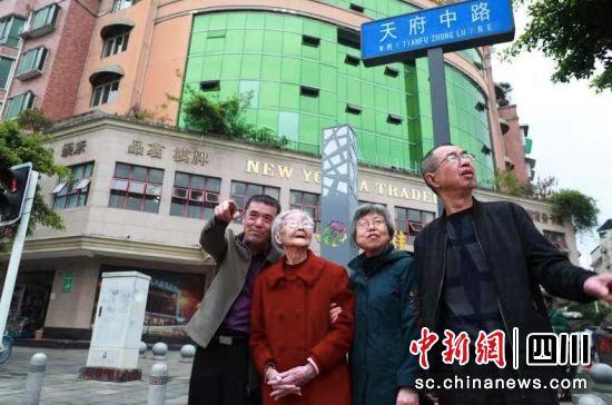 彭州百岁老党员张淑华。彭州市委宣传部 供图
