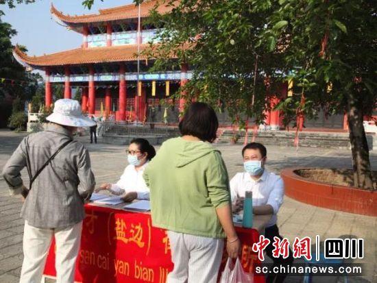 """""""我为群众办实事""""活动。四川省司法厅供图"""