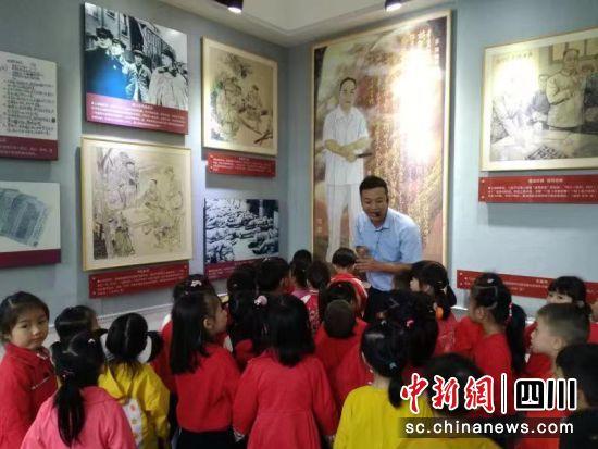 红色文化进校园。四川省文化和旅游厅 供图