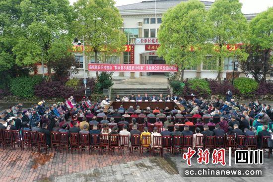 大竹县群众诉求反馈院坝会。