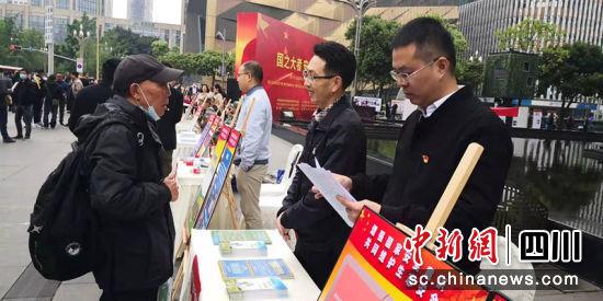 市民参与活动。青羊区委宣传部 供图