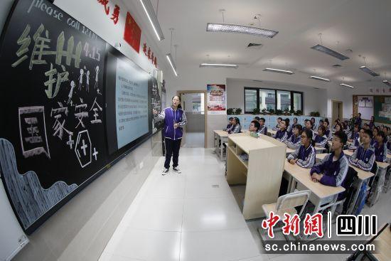 """南充高中临江校区学生正在开展""""国家安全教育""""主题班会。"""