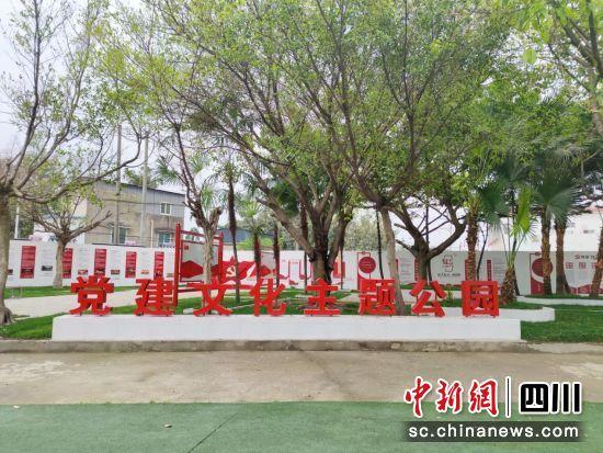 图为党建文化主题公园。刘丹摄