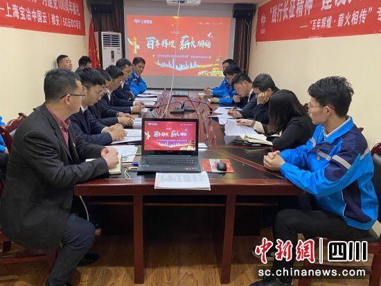 媒体互动座谈会。(上海宝治 供图)