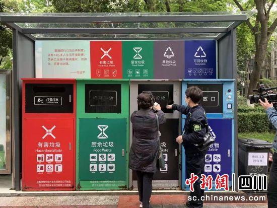 居民在现场垃圾分类亭进行垃圾投放。青羊区综合行政执法局 供图