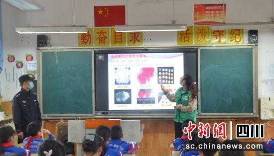 法治宣传进校园(蒲江警方 供图)