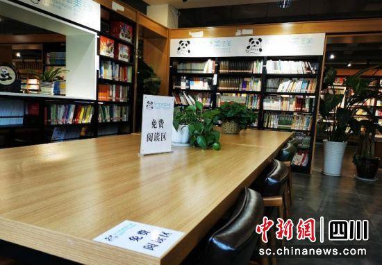 某书店的免费阅读区。(成都时代出版社 供图)