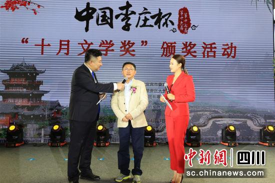 阿来发表获奖感言。杨晓川 摄