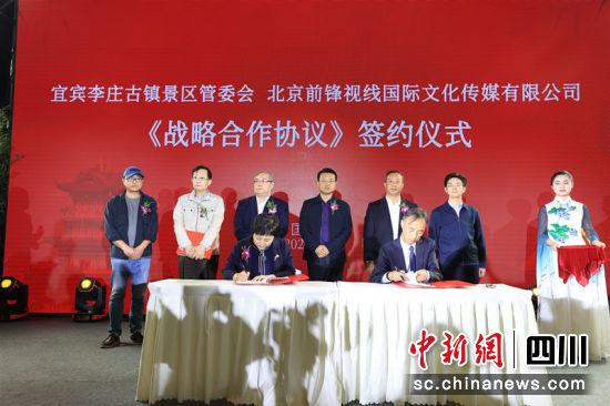签约仪式。杨晓川 摄